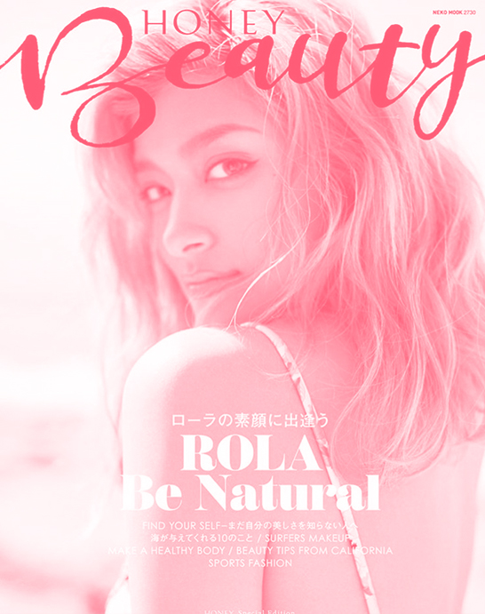 Magazine&Web HONEY Beauty [ROLA]