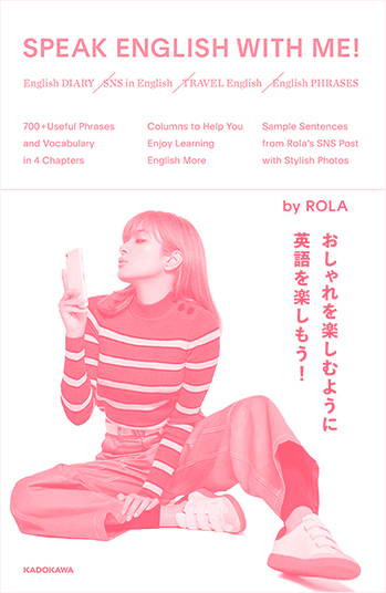 Magazine & Web SPEAK ENGLISH WITH ME [ROLA]